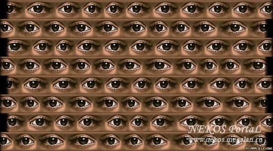 Глаза 3д