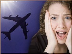 аэрофобия, страх летать,как вылечить